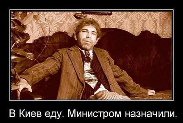 Віце-віце-віце-віце-віце-прем'єр Кириленко та симпатичний упир з фабрики Рошен - фото 6