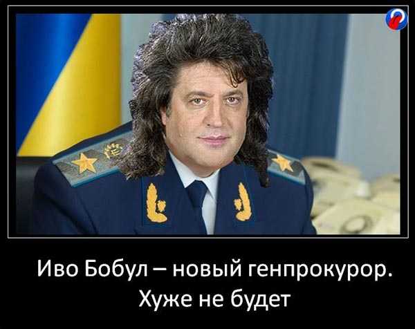 Віце-віце-віце-віце-віце-прем'єр Кириленко та симпатичний упир з фабрики Рошен - фото 10
