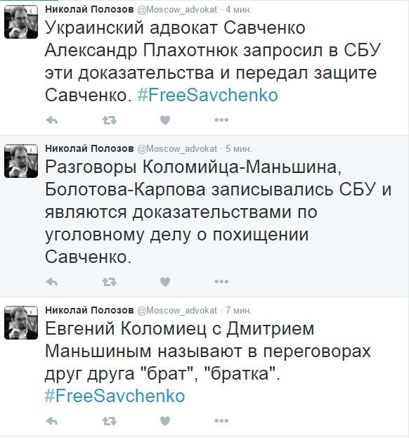 Савченко погодилась свідчити у суді російською (ТЕКСТОВА ТРАНСЛЯЦІЯ) - фото 22