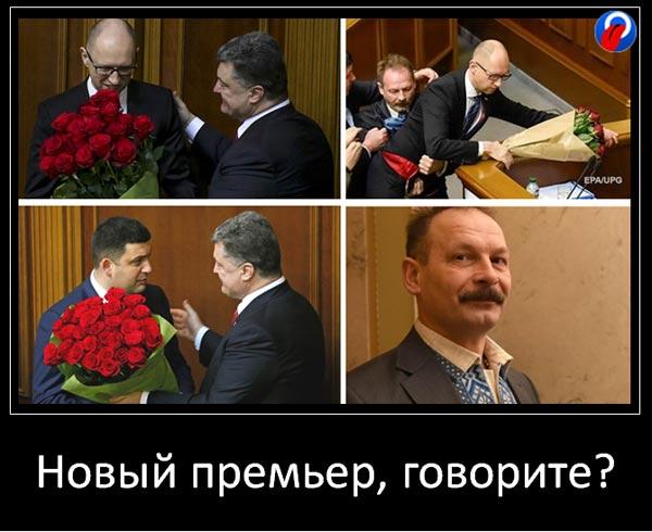 Віце-прем'єр з питань запилення яблунь та хто був в Раді, в цирку не сміється - фото 17