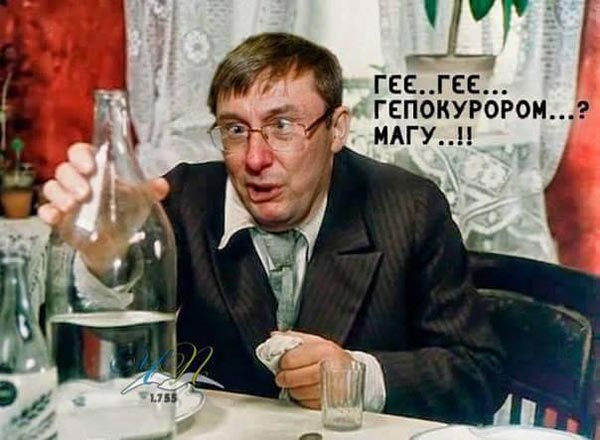"""Як чоловік Льовочкіної """"здрастє"""" говорив, а депутат Верховної Ради на одну зарплату жив  - фото 10"""