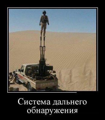 Армійські софізми - 11 (18+) - фото 5