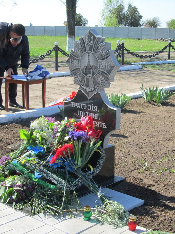 На Миколаївщині відкрили пам'ятник ліквідаторам ЧАЕС