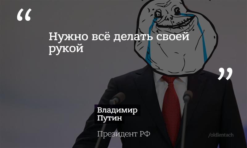 Як українці та росіяни тролять пряму лінію Путіна - фото 4