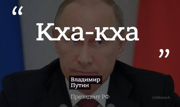 Як українці та росіяни тролять пряму лінію Путіна - фото 5
