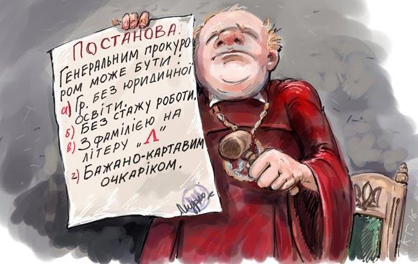 """Як чоловік Льовочкіної """"здрастє"""" говорив, а депутат Верховної Ради на одну зарплату жив  - фото 4"""
