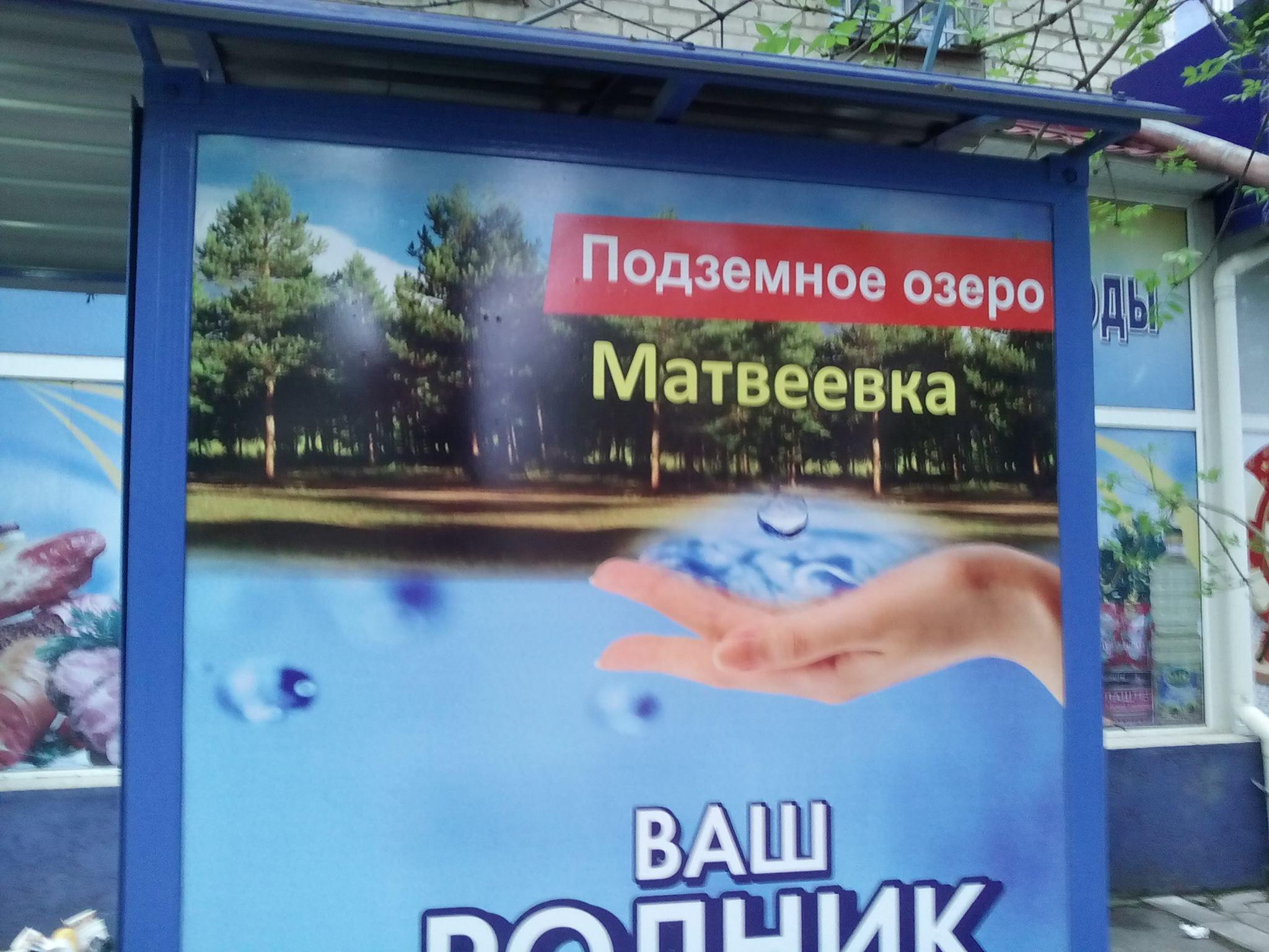 У Миколаєві приватні підприємці викачують воду під виглядом артезіанської