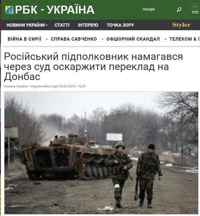 Повстанці-хуїсти: 25 вражаючих ляпів від depo_ua і не тільки - фото 21