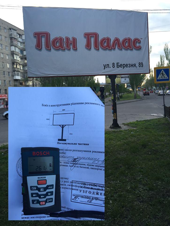 Більшість білбордів фірми, що лобіює депутат Миколаївської міськради, встановлені з порушеннями