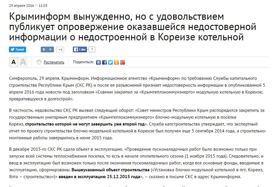 Повстанці-хуїсти: 25 вражаючих ляпів від depo_ua і не тільки - фото 15