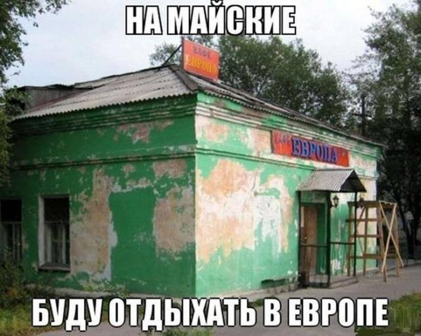 Ківа-стайл та де купити донецько-луганський словник - фото 10