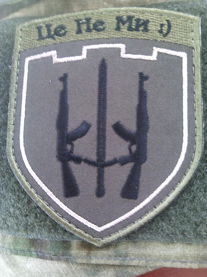Армійські софізми - 12 (18+) - фото 1