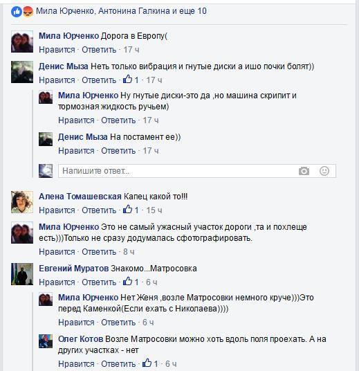 Туристи до миколаївських курортів не доїдуть: дороги вщент розбито - фото 5