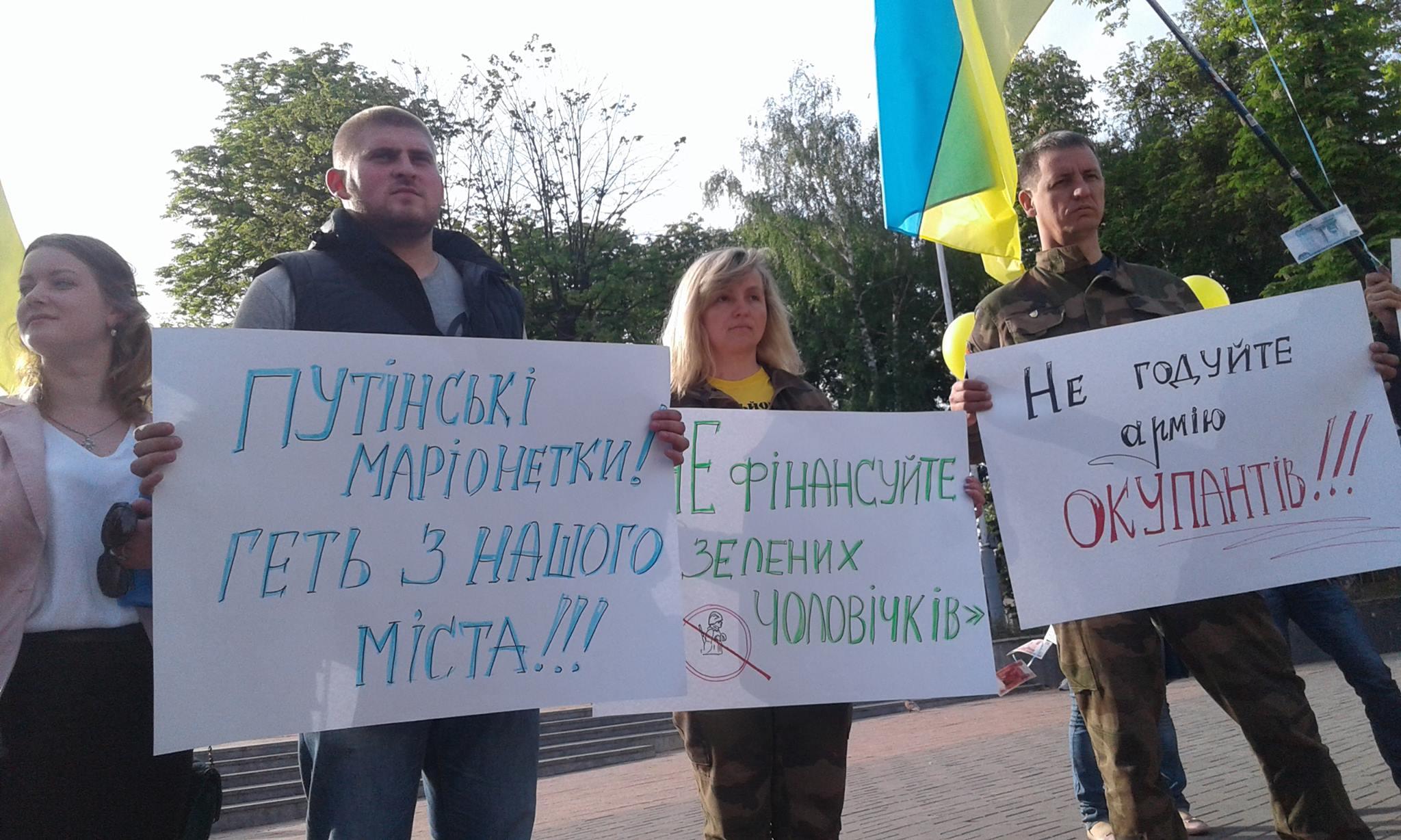 У Вінниці закликають бойкотувати російські банки - фото 1