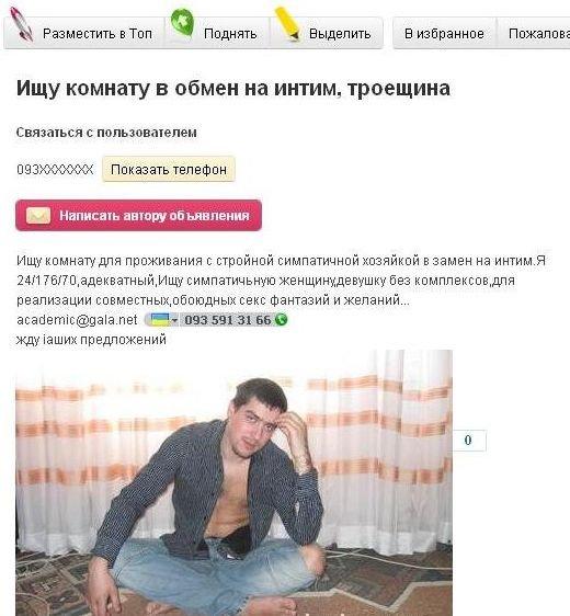 ГрузинскаЯ проститутка forum