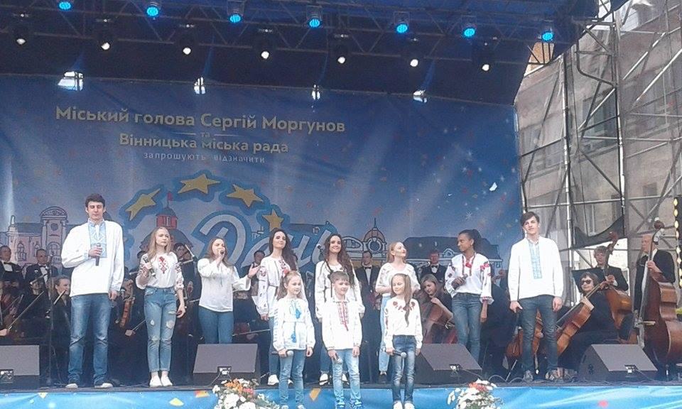 Гройсман, міністри та іноземні посли: у Вінниці розпочалось святкування Дня Європи - фото 4