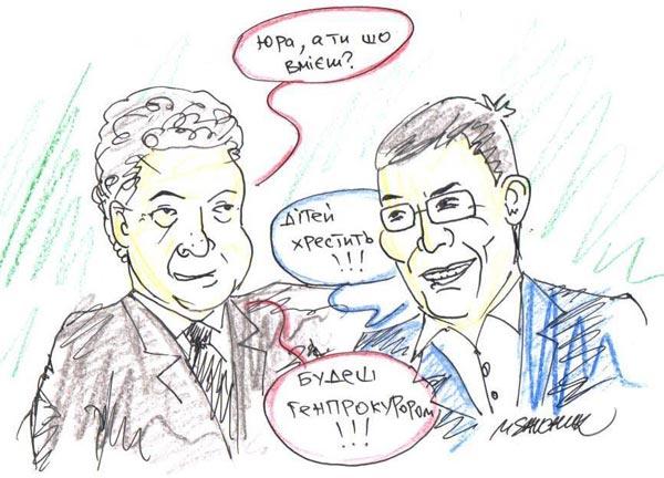 Путін і ручка Хаммера та як кума замінила кума у Верховній Раді  - фото 9