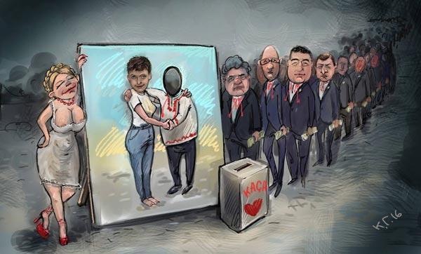 Прейскурант прес-конференції Надії Савченко та коли Тимошенко поїде на фронт - фото 2