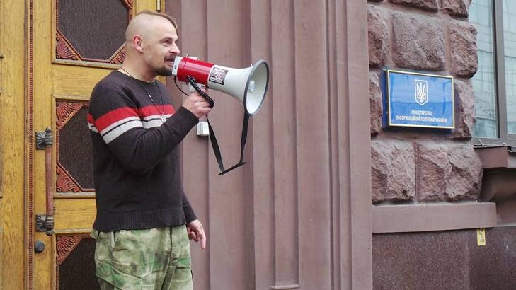 """Як захисники """"Миротворця"""" вимагають звільнити Попову - фото 2"""