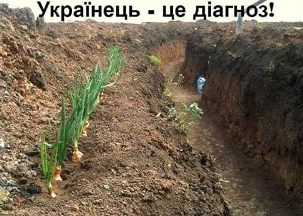 Десять негренят та чому українське політичне болото знову затягує ряскою - фото 5