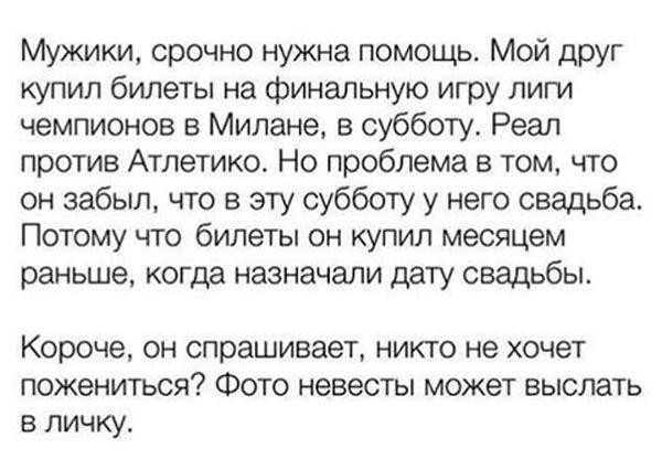 Прейскурант прес-конференції Надії Савченко та коли Тимошенко поїде на фронт - фото 9