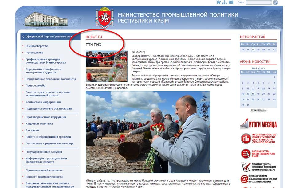 Повстанці-хуїсти: 25 вражаючих ляпів від depo_ua і не тільки - фото 23