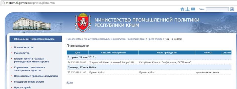 Повстанці-хуїсти: 25 вражаючих ляпів від depo_ua і не тільки - фото 22
