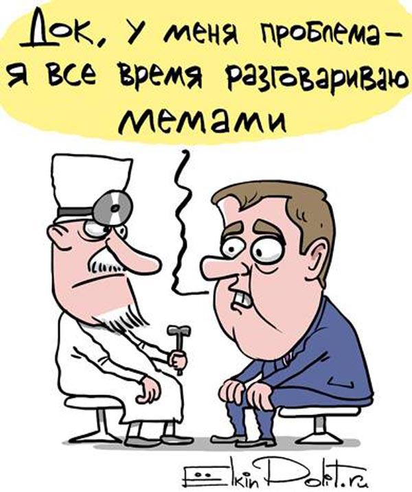 Хто зістрибнув з шассі літака Савченко та чому Порошенко не поїхав в Бориспіль - фото 18