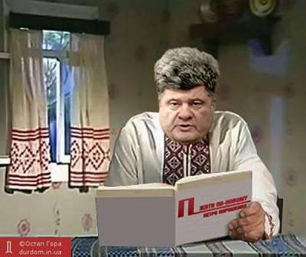 Як Генпрокуратура піде обшукувати YouTube, а міністр Ніщук валяти титановий пам'ятник - фото 5