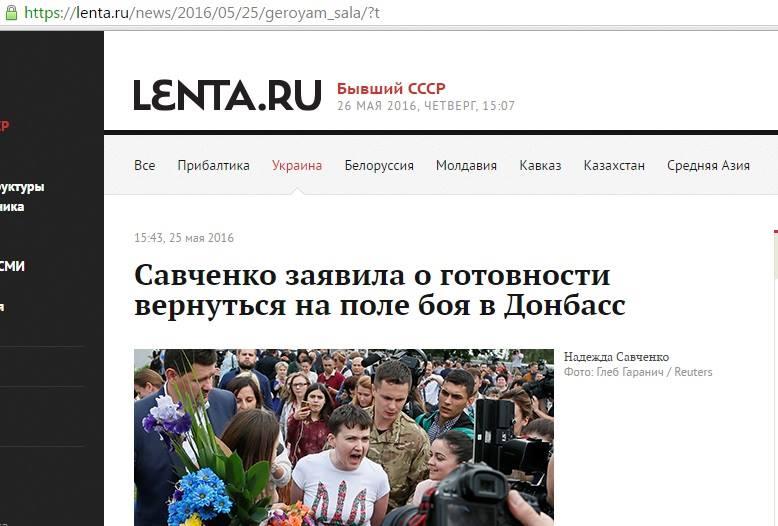 Повстанці-хуїсти: 25 вражаючих ляпів від depo_ua і не тільки - фото 12