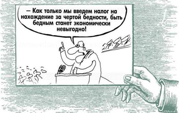Прейскурант прес-конференції Надії Савченко та коли Тимошенко поїде на фронт - фото 13