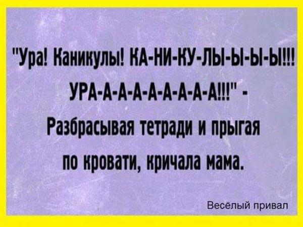 Facebook - фото 12