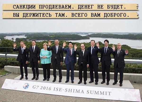 Як Генпрокурор конверти виготовляв, а Кличко нові перли видавав - фото 13