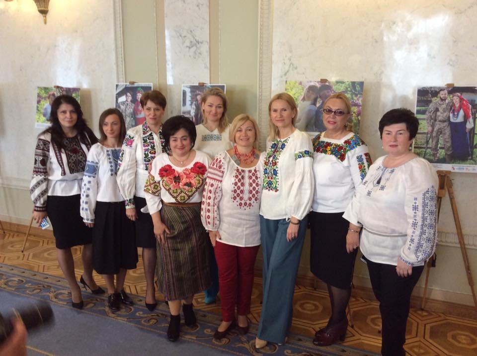 Вишиванковий парад у Раді: Які вишиванки носять нардепи - фото 4