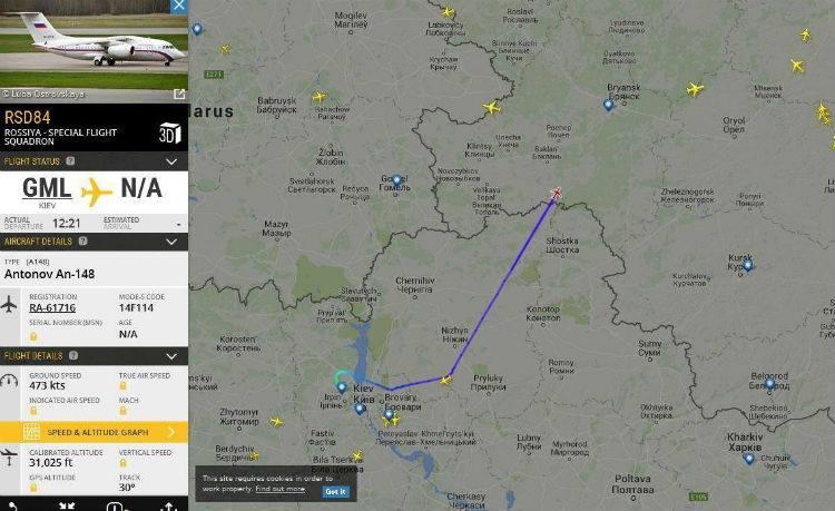 ГРУшники Александров та Єрофеєв вже летять в Росію - фото 1