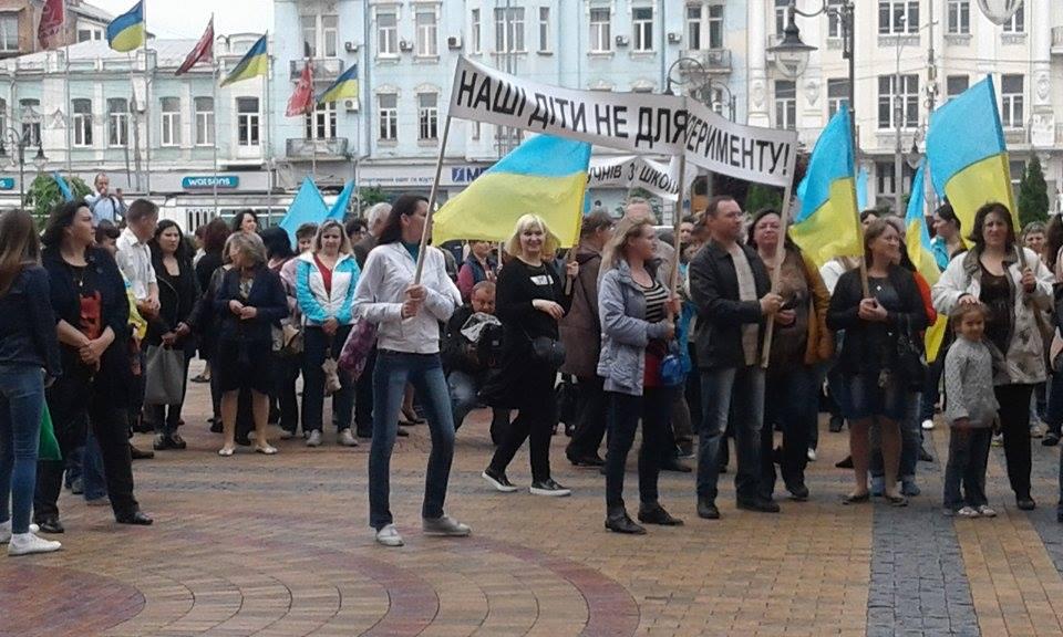 """У Вінниці продовжуються шкільні """"розборки""""   - фото 2"""