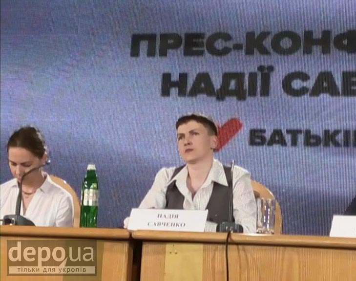 Савченко проводитиме прес-конференцію з перекурами - фото 1