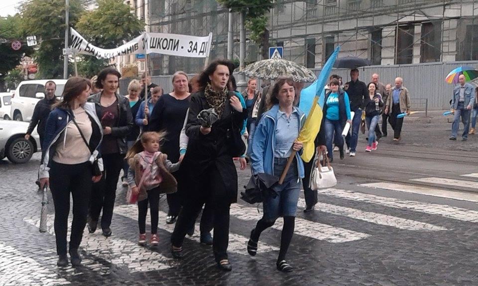 """У Вінниці продовжуються шкільні """"розборки""""   - фото 4"""