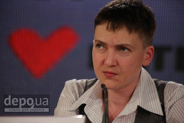 Прес-конференція Надії Савченко (ФОТОРЕПОРТАЖ) - фото 4