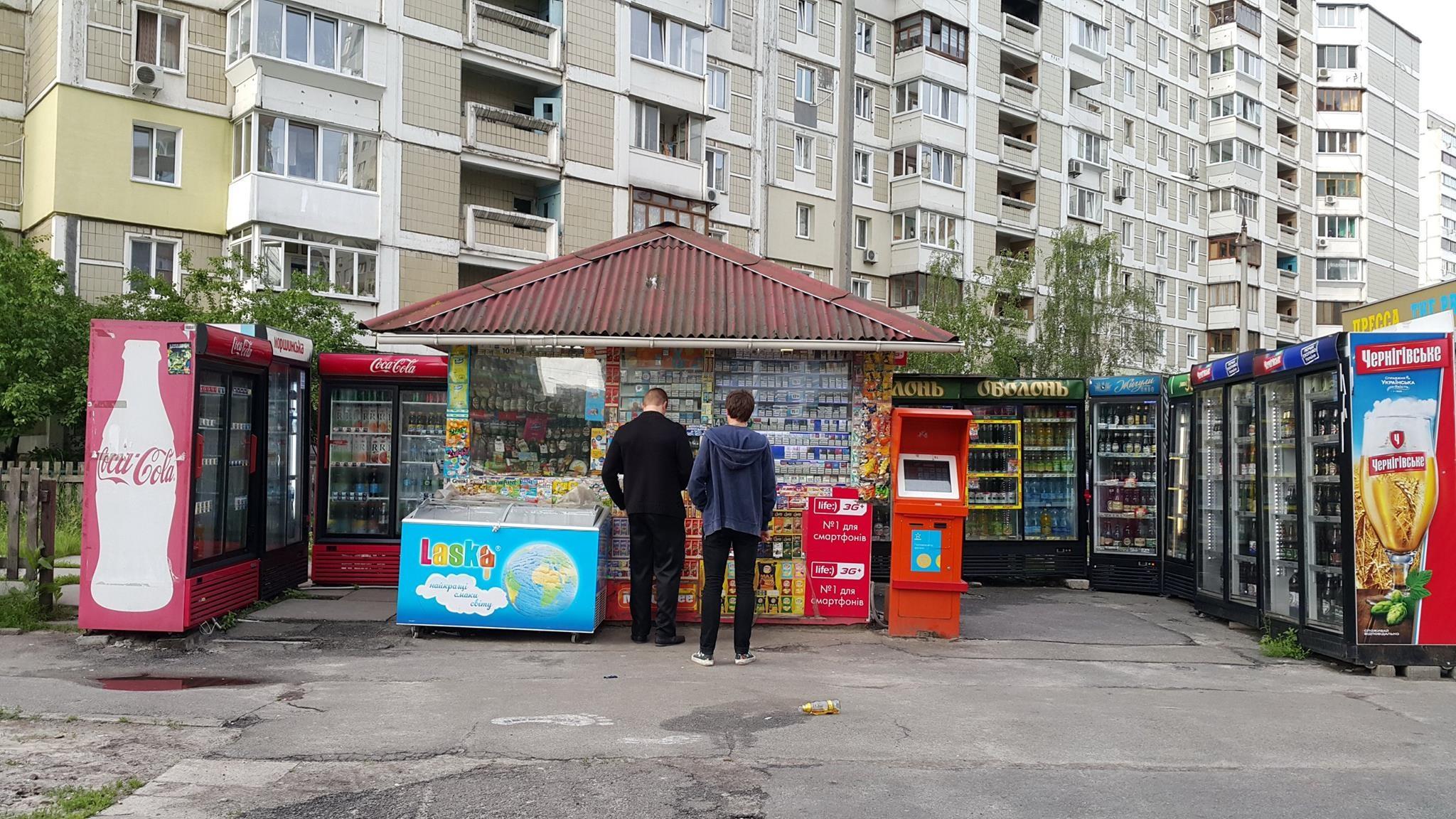 Непрогнозованість команди Кличка не дає Києву наздогнати Львів, - експерт - фото 4
