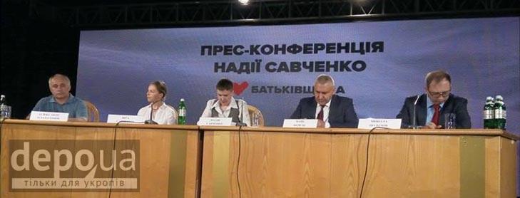 Прес-конференція Надії Савченко (ФОТОРЕПОРТАЖ) - фото 2
