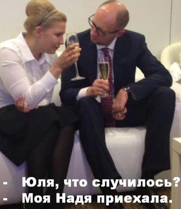 """Операція """"Хронічний трепак"""" та скільки коштує екскурсійний тур до Макєєвки - фото 13"""