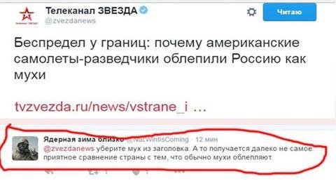 Повстанці-хуїсти: 25 вражаючих ляпів від depo_ua і не тільки - фото 14