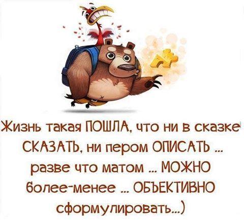 Facebook - фото 3