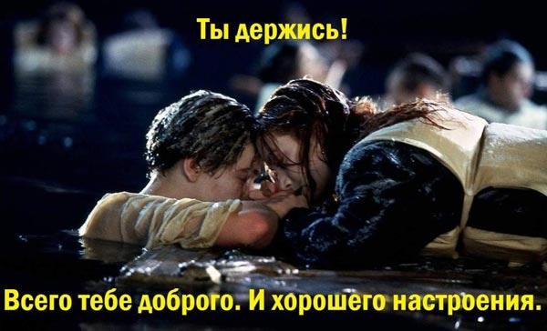 Як Генпрокурор конверти виготовляв, а Кличко нові перли видавав - фото 12