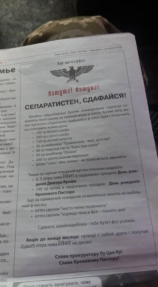 Минобороны Германии направит в Украину военных консультантов - Цензор.НЕТ 766