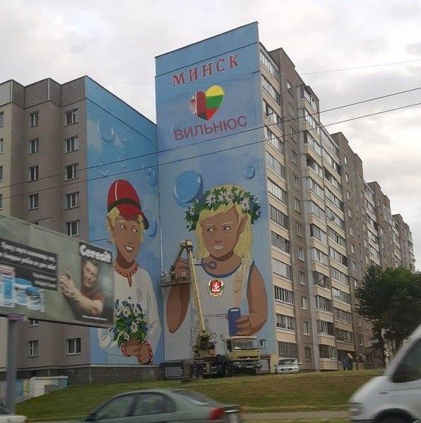 Як в білорусі тролять мурал про дружбу Мінська і Москви  (ФОТОЖАБИ) - фото 4