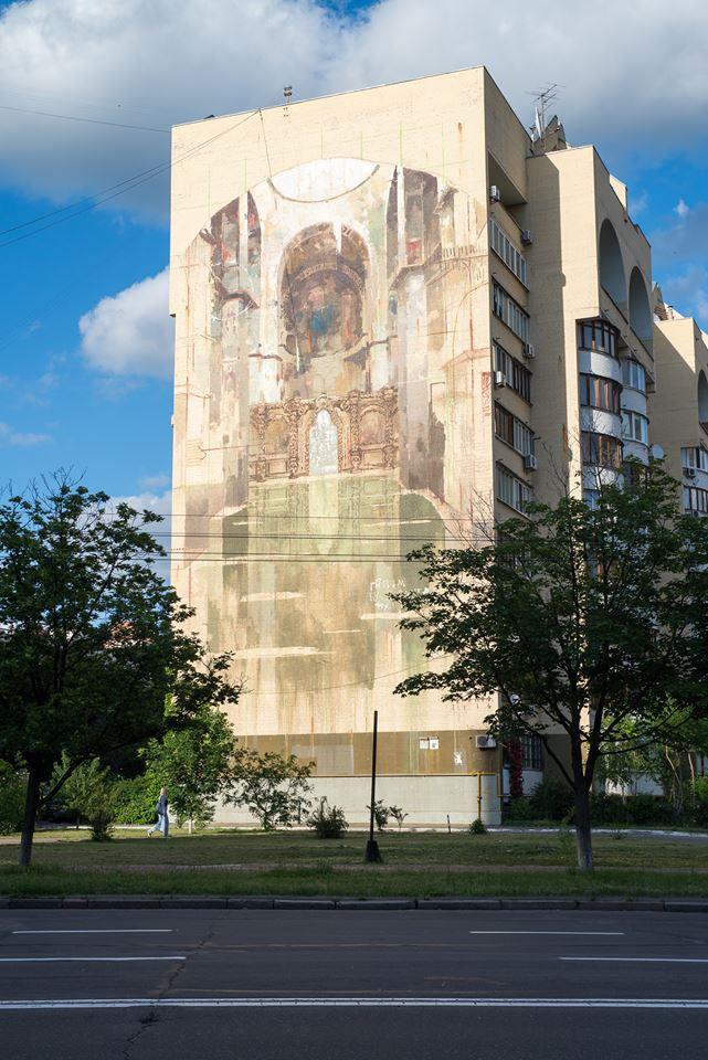 Відомий іспанський митець Гонзало Борондо створив свою Софію на Оболоні - фото 2