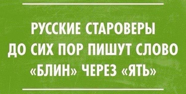 Солов'їна мова в устах журналістів та як вдячні выборці до депутата з кулеметом ходили - фото 2