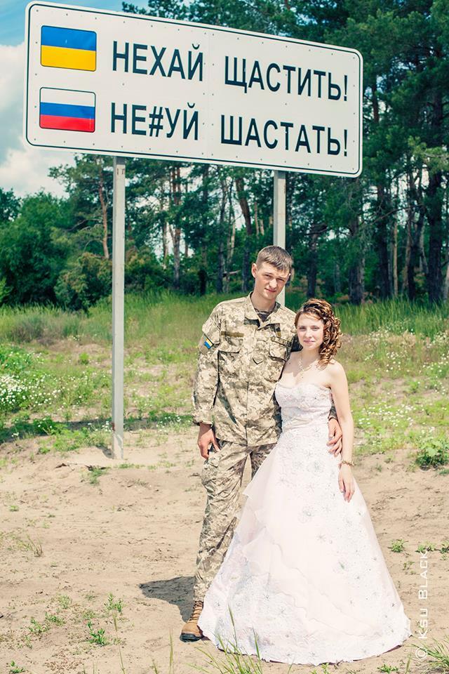 На передовій одружилися військовий і волонтер - фото 4
